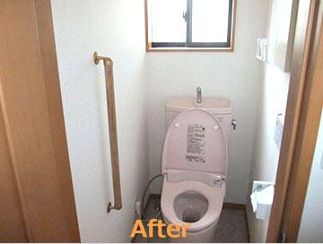 水廻りリフォーム トイレ